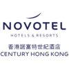 香港諾富特世紀大酒店